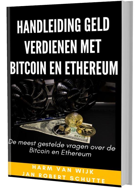 harm van wijk bitcoin handleiding